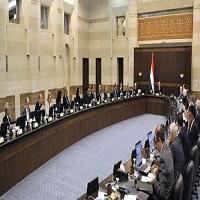 مجلس الوزراء يقر التعليمات التنفيذية للمرسوم التشريعي الخاص بمنح (بطاقة جريح وطن)